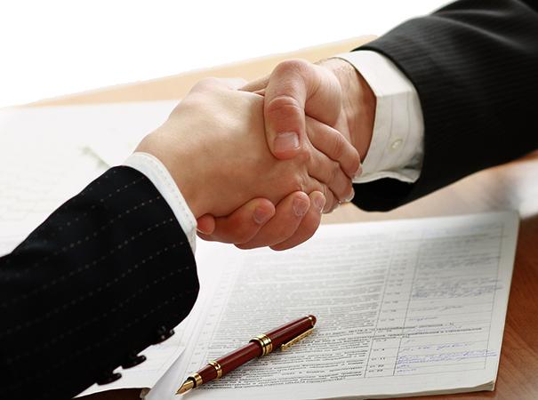 Проведение сделки