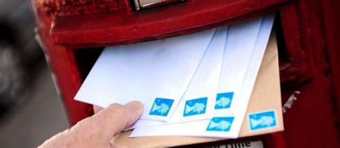 Отправление писем