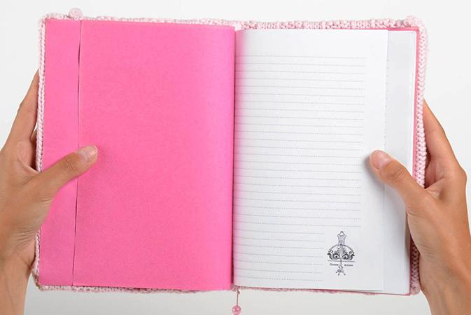 Пустой дневник
