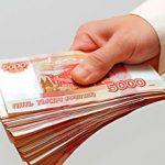 Стоит ли открывать вклад в банке — плюсы и минусы