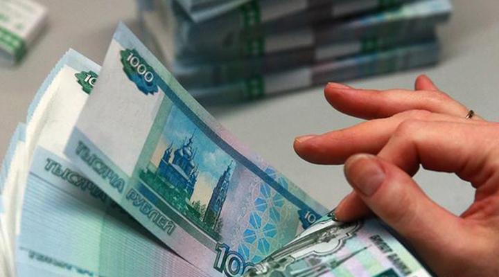 Подсчет рублей