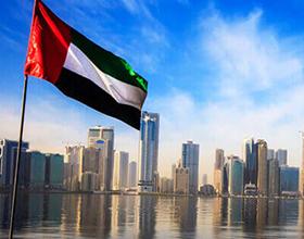Жизнь в ОАЭ — основные плюсы и минусы