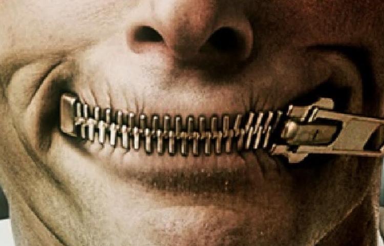 Закрытый рот