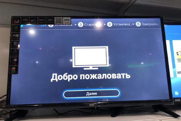 Новый телевизор BBK