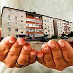Самоуправление многоквартирным домом: нюансы, плюсы и минусы