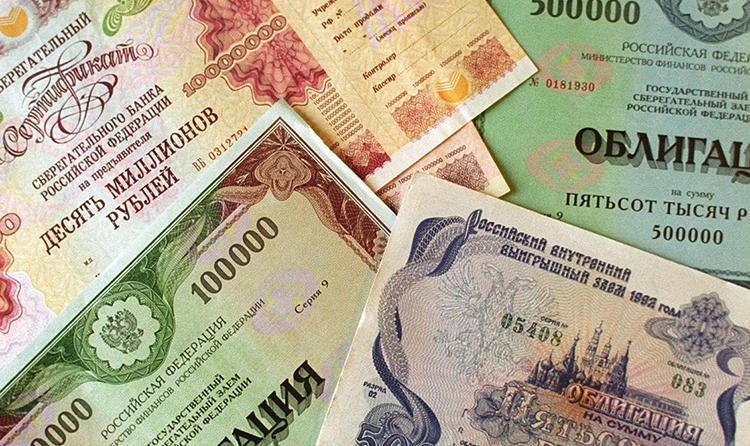 Разные облигации