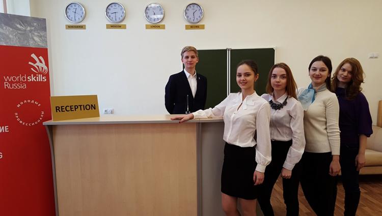 Студентки гостиничного дела
