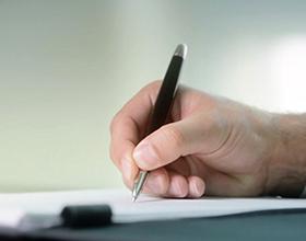 Стоит ли писать объяснительную если не виноват