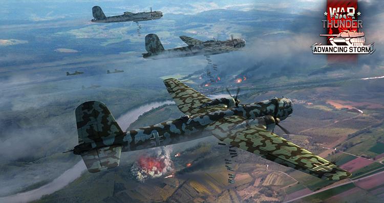 Авиация в игре