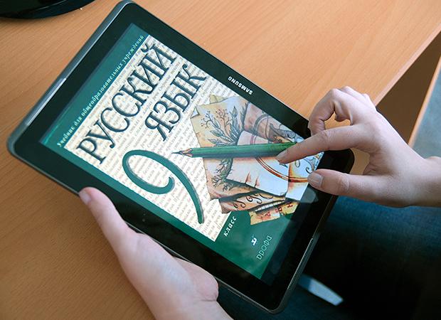 Электронный учебник по русскому языку