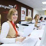 Стоит ли идти работать в МФЦ: плюсы и минусы
