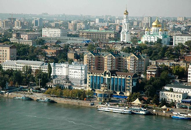 Вид на Ростов-на-Дону