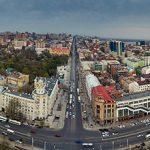 Стоит ли переезжать в Ростов-на-Дону: плюсы и минусы