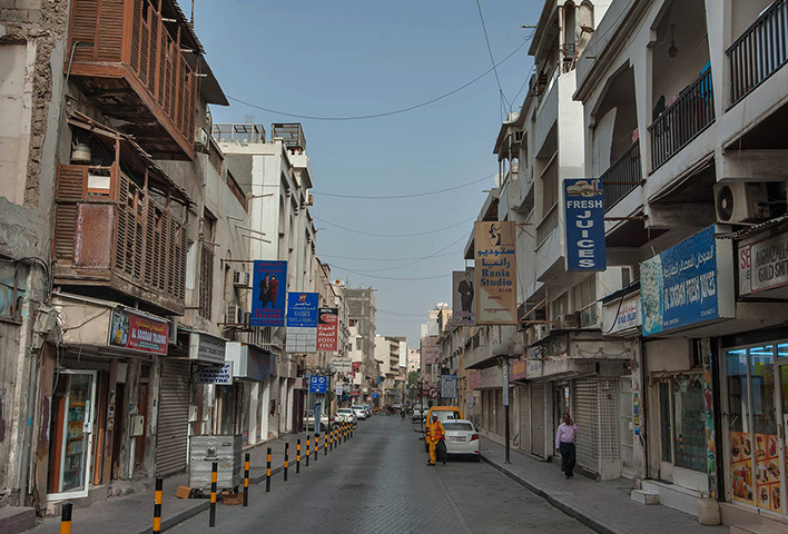 Улица Бахрейна