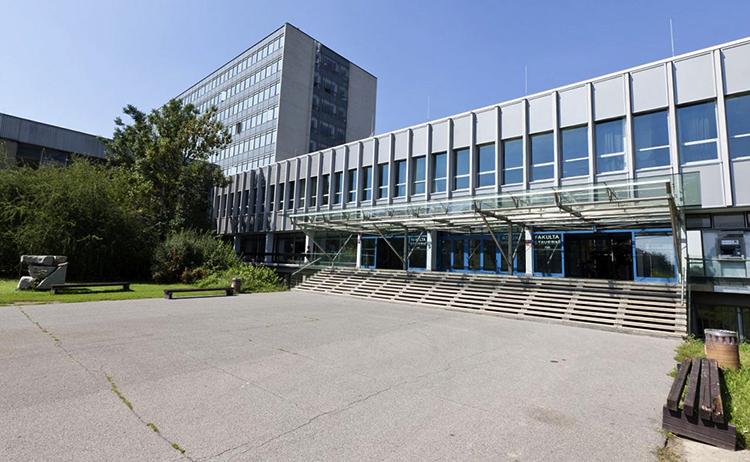 Университет в Чехии