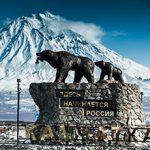 Жизнь на Камчатке: плюсы и минусы