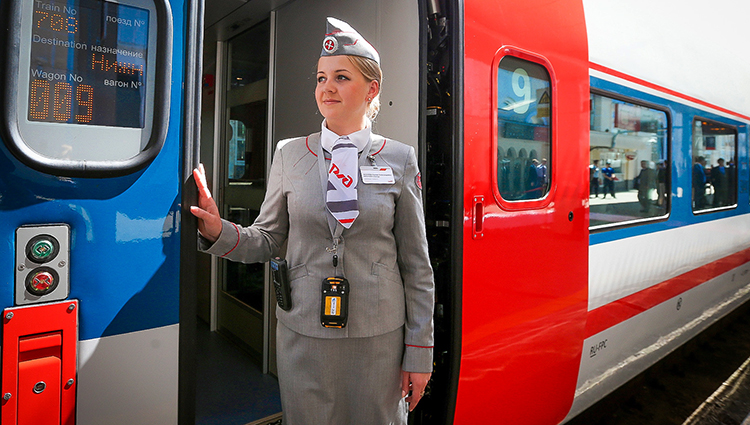Проводник поезда