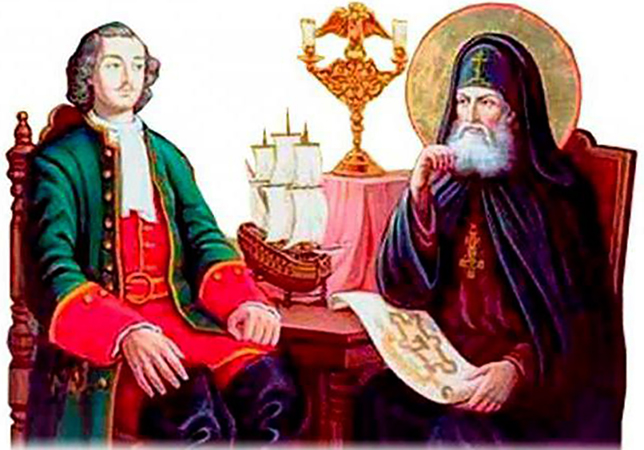 Петр 1 и священник