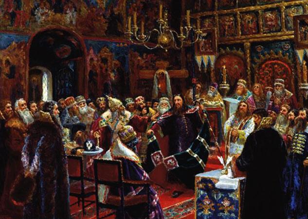 Духовенство