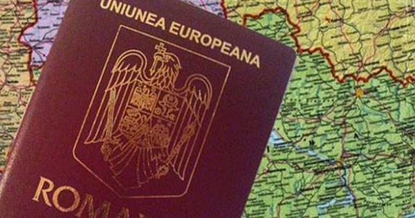 Румынский паспорт