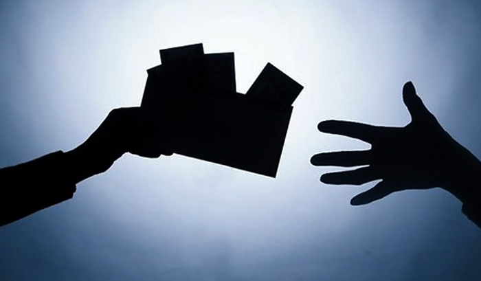 Передача денег и бумаг