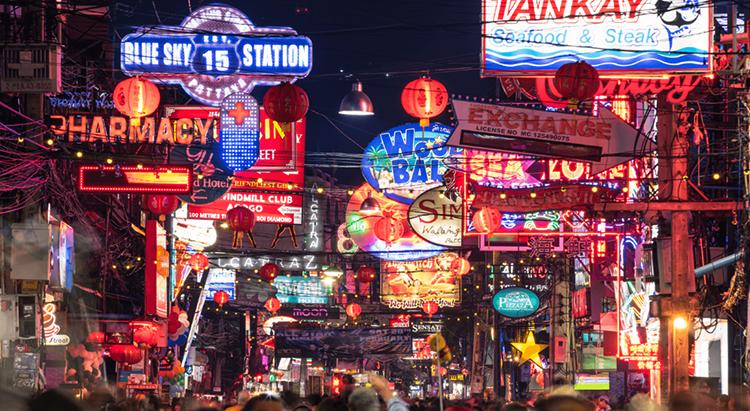 Улица Таиланда