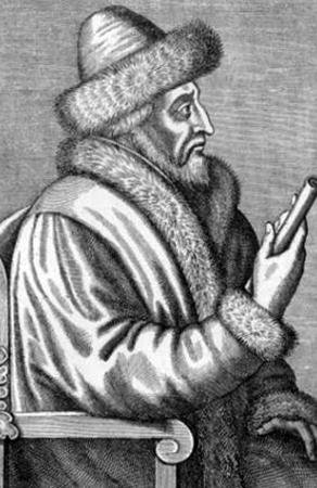 Царь Васлийи III на престоле