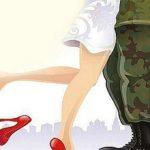 Если муж военный — плюсы и минусы