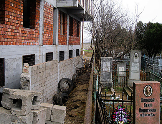 Строительство дома у кладбища