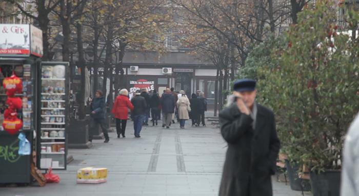 Люди в Румынии
