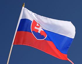 Жизнь и переезд в Словакию: плюсы и минусы