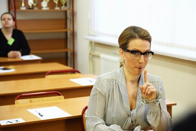 Тестирование учителей