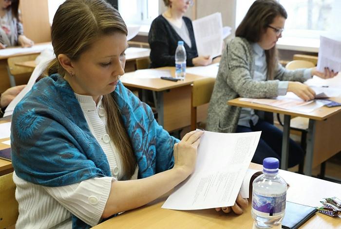 Учителя проходят тест