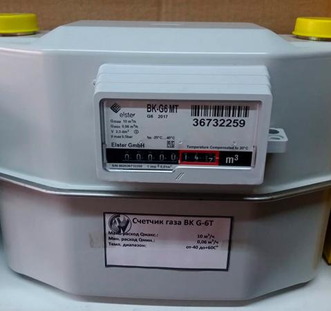 Установленный газовый счетчик с термокорректором