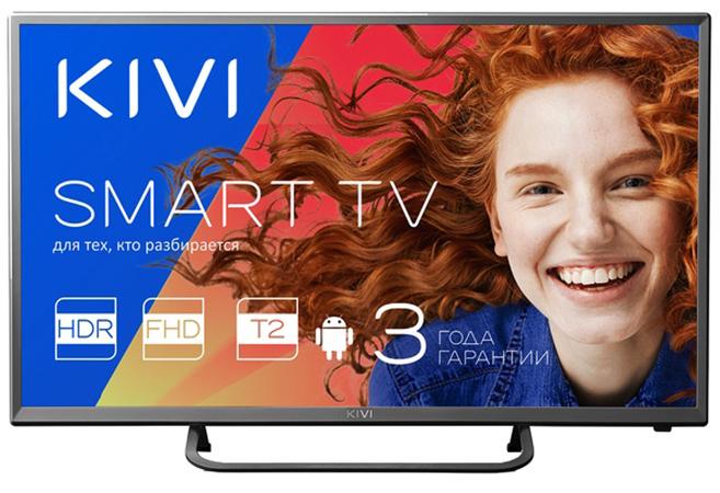 Телевизор KIVI