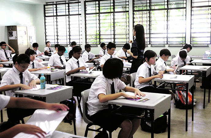 Сингапурская школа