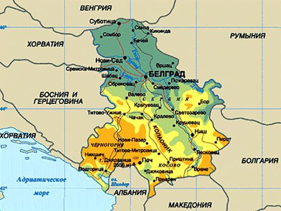 Сербия на карте мира