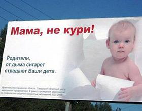 Социальная реклама: что это, плюсы и минусы