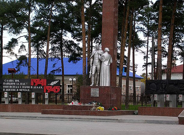 Памятник в Заводоуковске