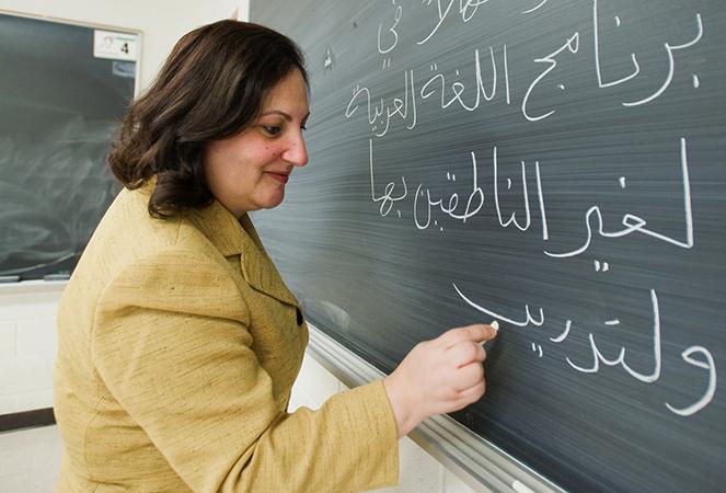 Изучение арабского