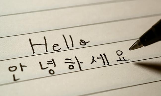 Hello на корейском