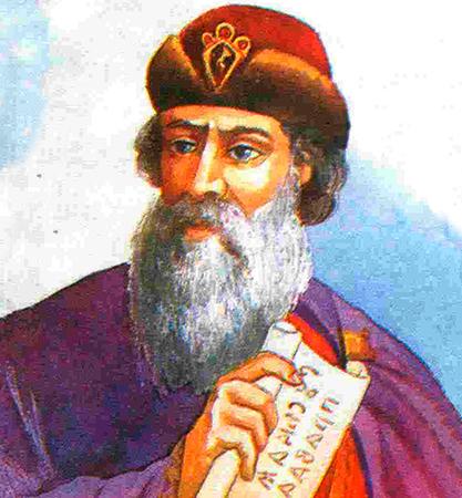 Великий Ярослав Мудрый