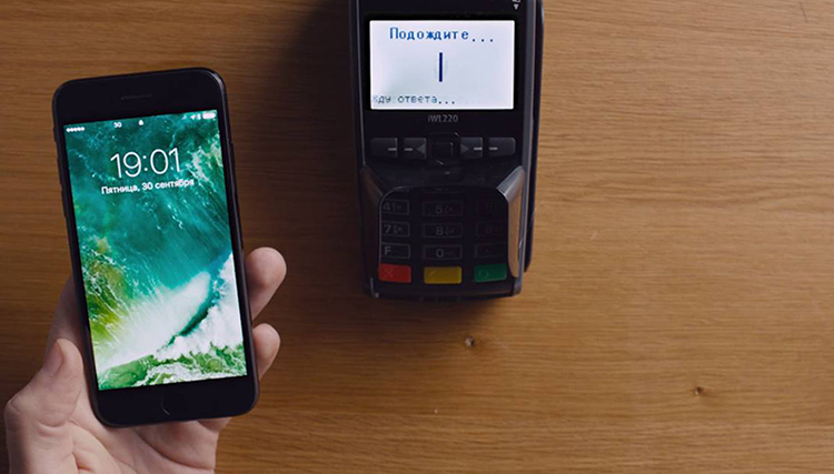 Платеж Apple Pay