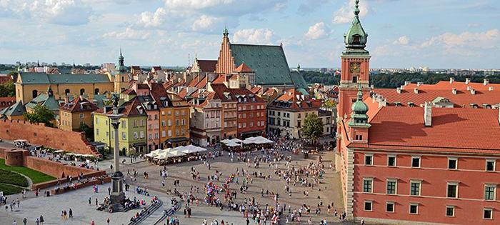 Люди в Польше