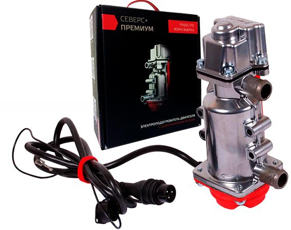 Новый предпусковой подогреватель двигателя