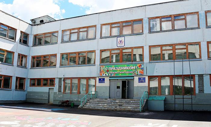 Автономная школа