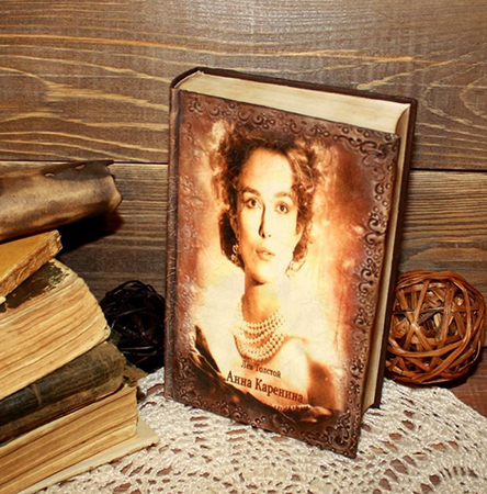 Книга «Анна Каренина»