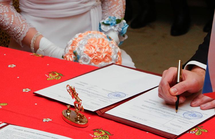 Брак в ЗАГСе
