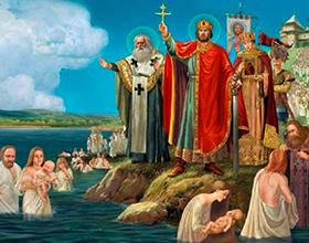 Причины и последствия принятия христианства на Руси