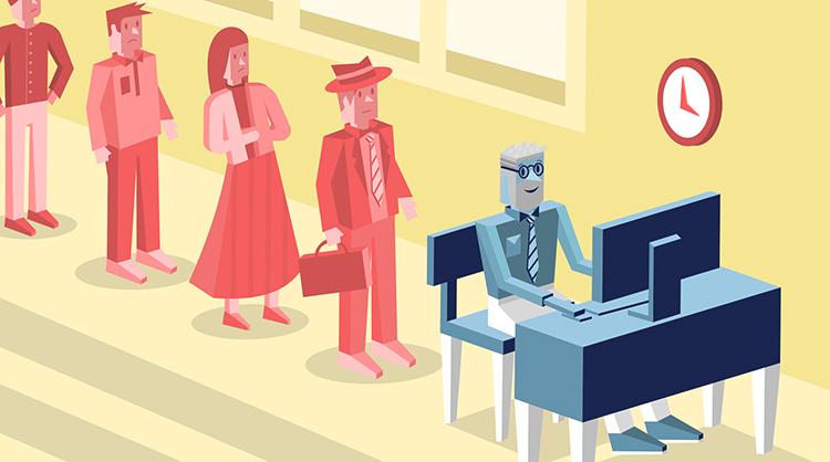 Мобильность рабочей силы